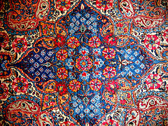 Persian Rugs A Buyers Guide To Carpets