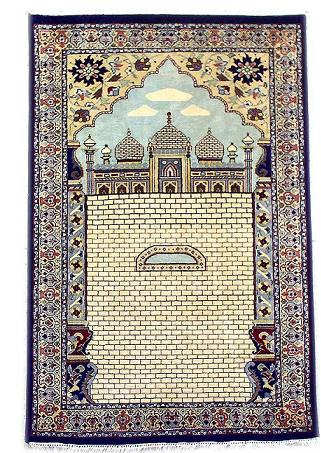 Persian Prayer Rug A Buyers Guide To Islamic Carpets